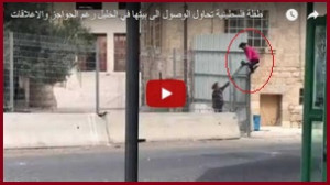Meisje in Hebron op weg naar huis